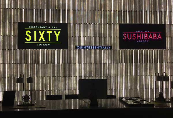 Sixty Bar e Sushibaba Moscow
