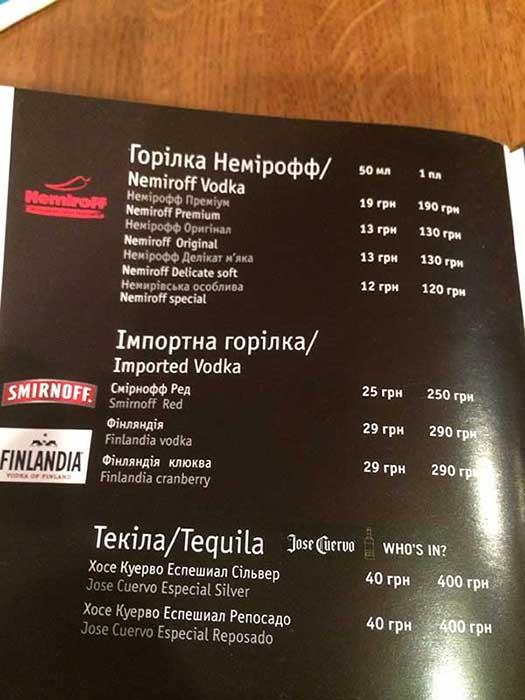Cardápio em inglês restaurante Kiev