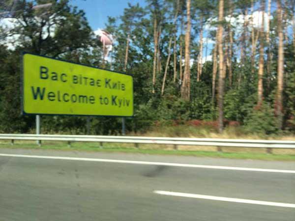 Chegando em Kiev pelo aeroporto