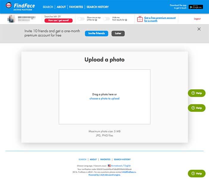 Subindo uma foto pro FindFace