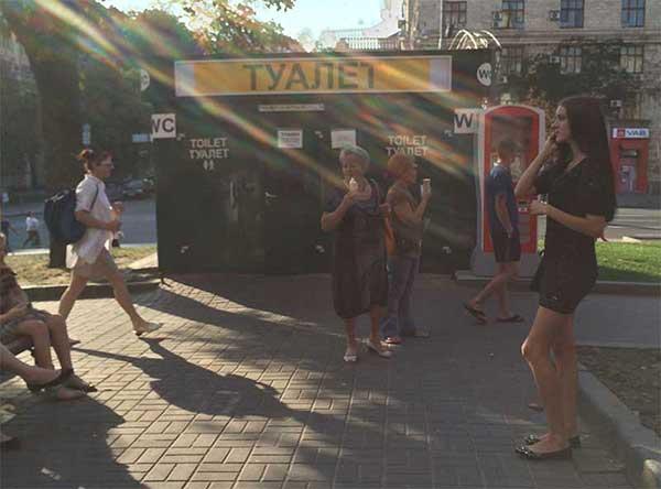 Gatinha passeando em Kiev