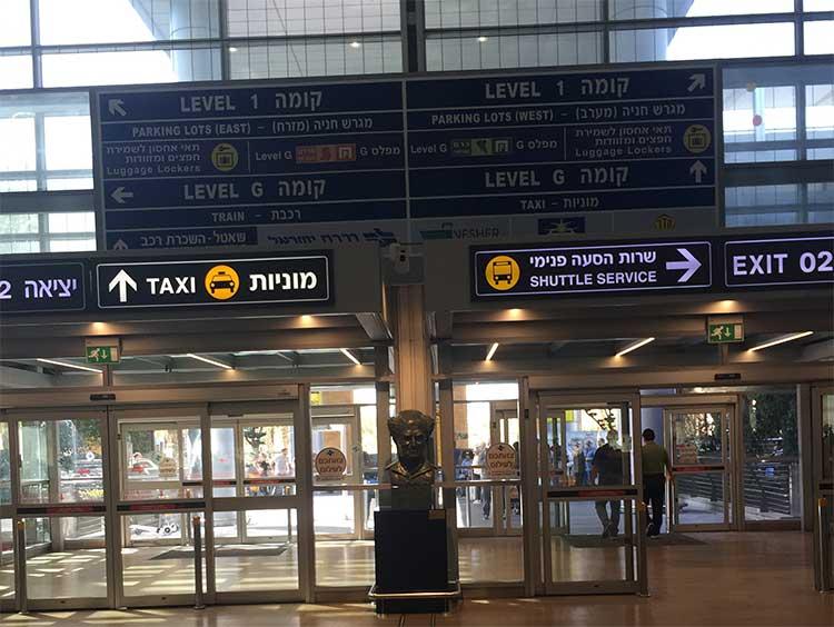 Guias aeroporto Israel