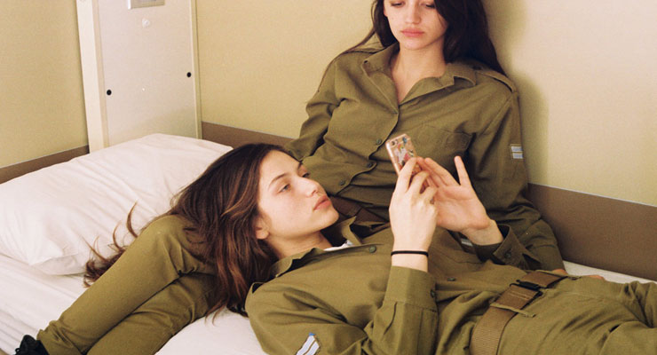 Mulheres do exército em Israel