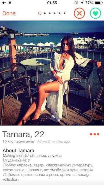 Tamara - Linda russa no Tinder de Moscou
