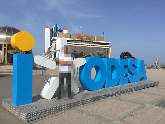 Viajante Anônimo no porto de Odessa